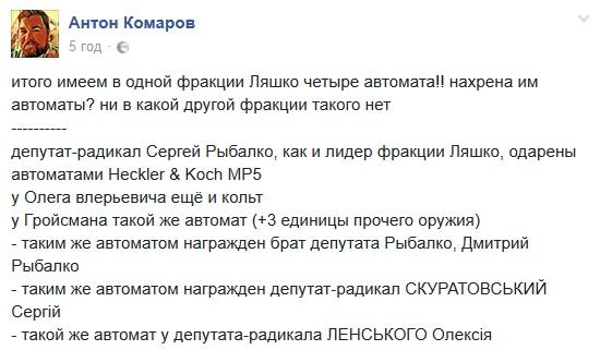 Пограничники задержали разыскиваемого полицией жителя Днепра - Цензор.НЕТ 8256