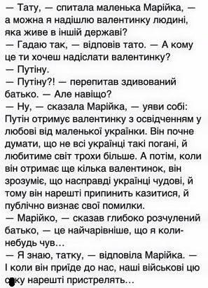 За сутки 69 обстрелов. У Марьинки произошли боестолкновения, - пресс-центр АТО - Цензор.НЕТ 297