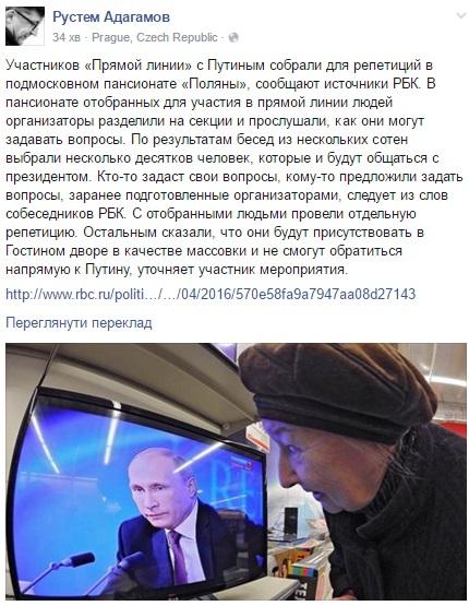 В ВР зарегистрирован законопроект о назначении Гройсмана премьер-министром Украины - Цензор.НЕТ 6390