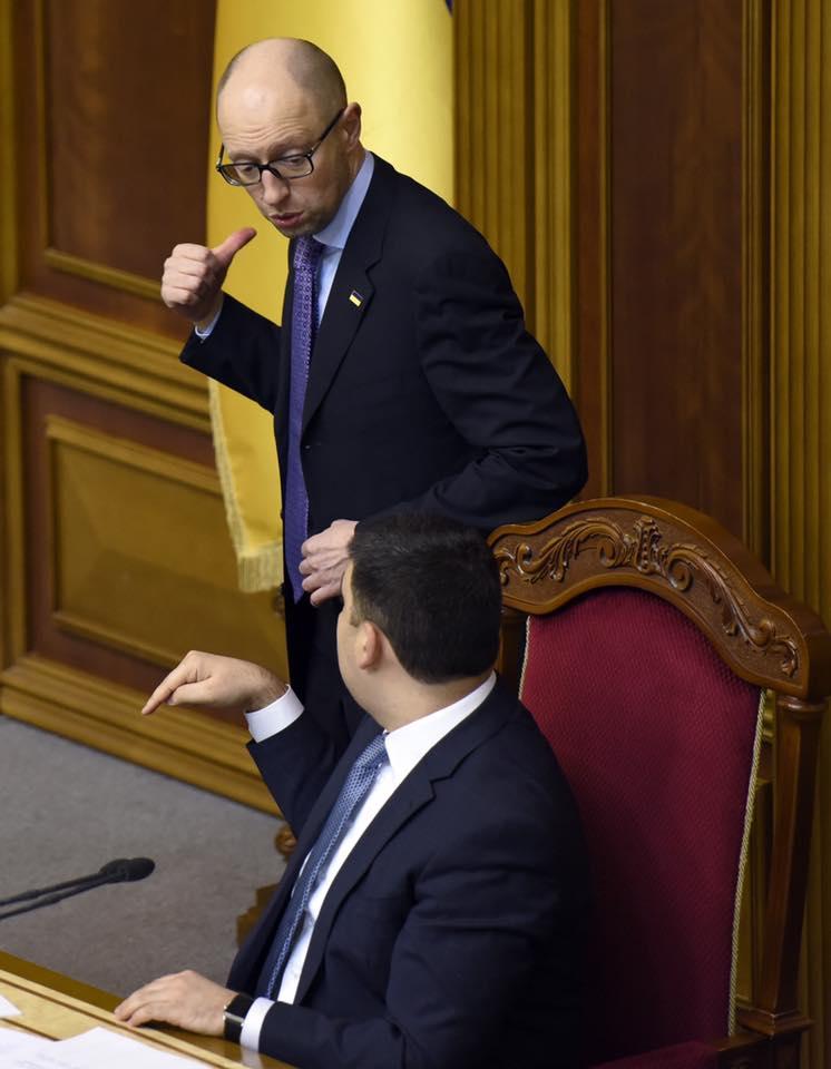 Рада не смогла утвердить программу деятельности Кабмина. Парубий объявил о проведении консультаций - Цензор.НЕТ 7420