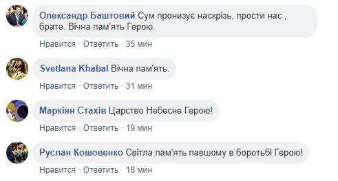 Помер патріот і герой АТО Володимир Галаган: що про нього відомо
