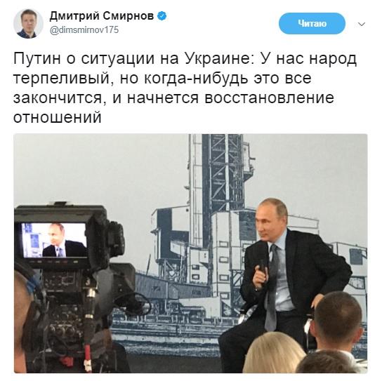 Путін мріє про відновлення економічних зв'язків зУкраїною