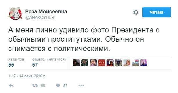 Путина подставили с невестой: в сети смеются