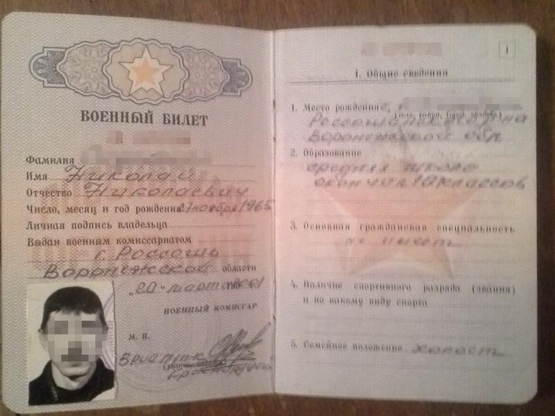 СБУ затримала російського найманця, який їхав «нароботу» добойовиків