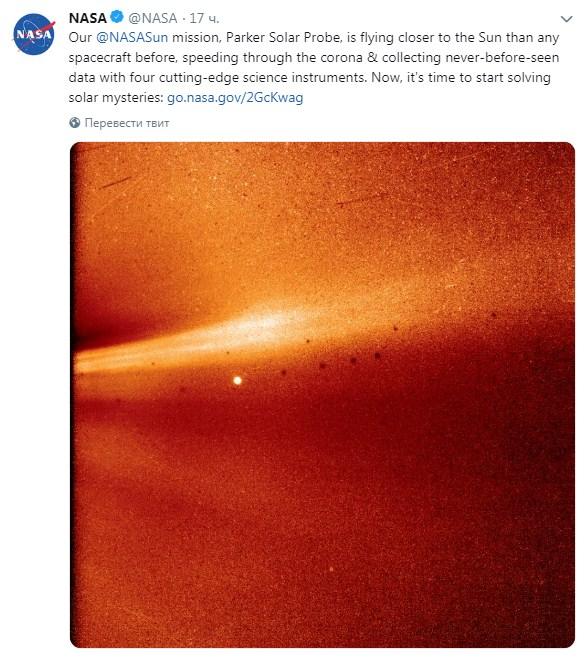 Опубликовано фото Меркурия на фоне Солнца, сделанное зондом NASA с рекордно близкого расстояния