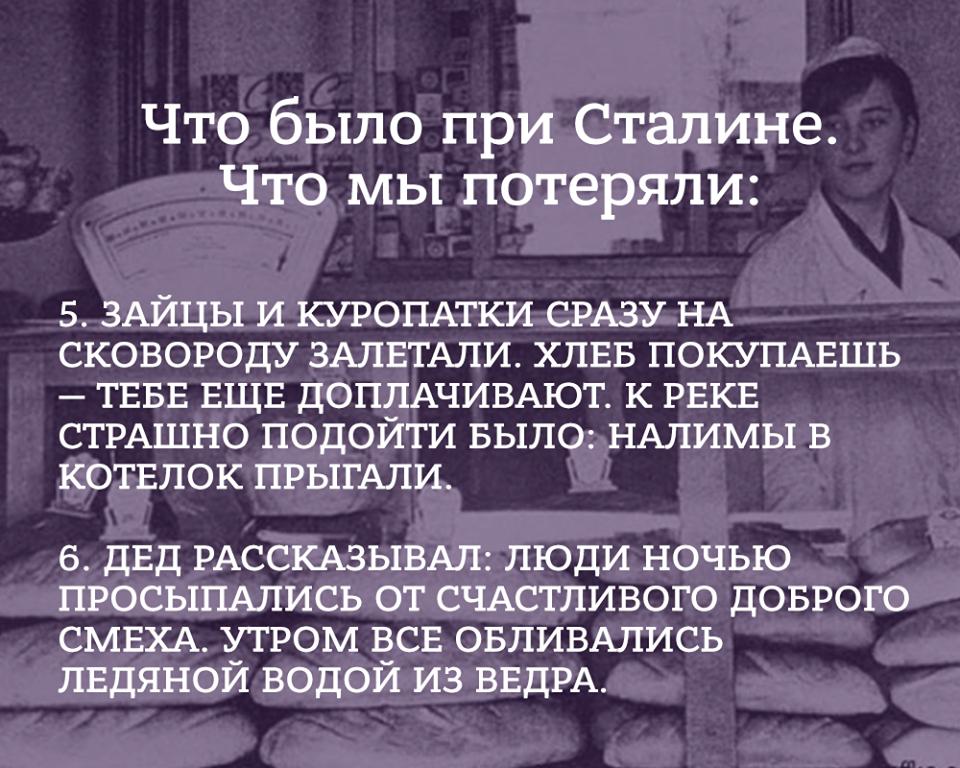 """""""Если Путин решил, что враг Божий - это страна А, то туда надо отправляться?"""", - """"Другого Бога у меня нет"""", - протоиерей РПЦ Чаплин о войне - Цензор.НЕТ 6761"""