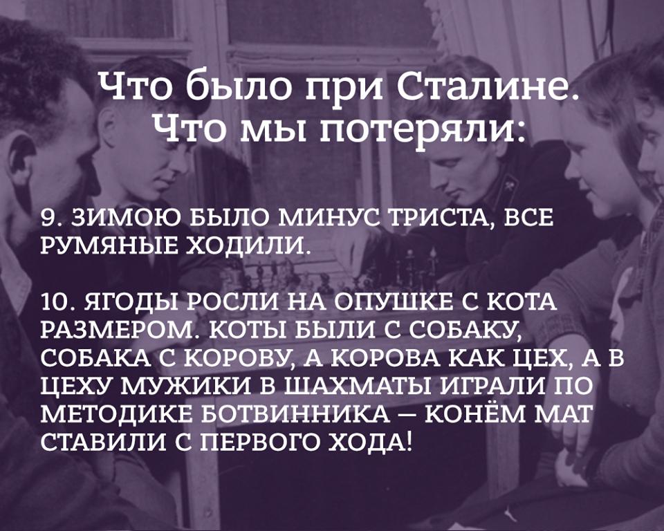 """""""Если Путин решил, что враг Божий - это страна А, то туда надо отправляться?"""", - """"Другого Бога у меня нет"""", - протоиерей РПЦ Чаплин о войне - Цензор.НЕТ 3846"""