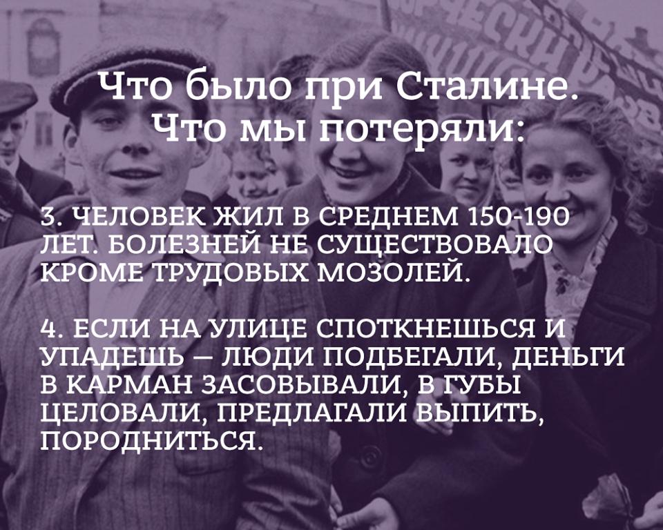 """""""Если Путин решил, что враг Божий - это страна А, то туда надо отправляться?"""", - """"Другого Бога у меня нет"""", - протоиерей РПЦ Чаплин о войне - Цензор.НЕТ 1943"""