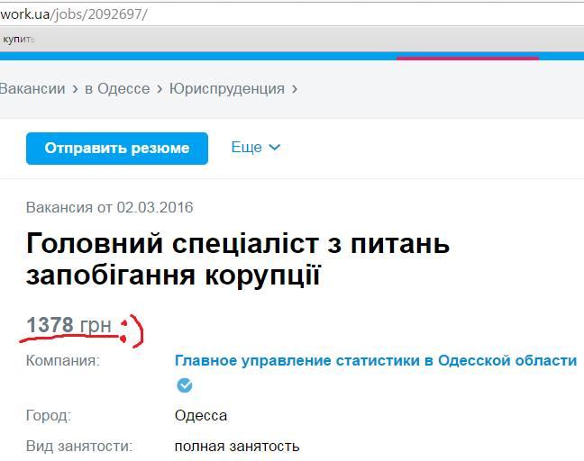 Нацагентство по предотвращению коррупции заработает в ближайшие дни, - Петренко - Цензор.НЕТ 860