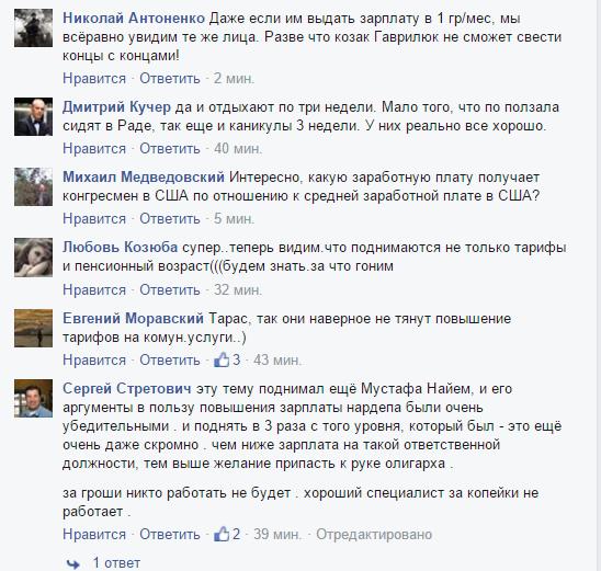 Такое впечатление, что Луценко и некоторые его коллеги по фракции ведут себя, как блондинка на лабутенах: говорят одно, потом другое, - нардеп от НФ Дроздик - Цензор.НЕТ 1155