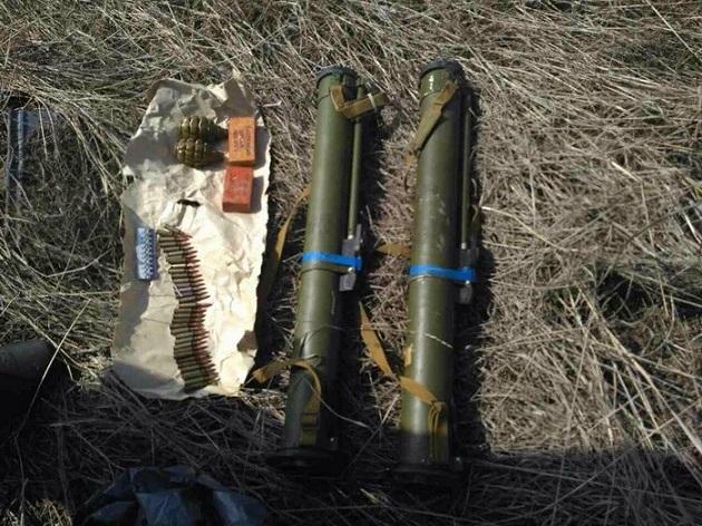Под Днепром отыскали тайник соружием ибоеприпасами