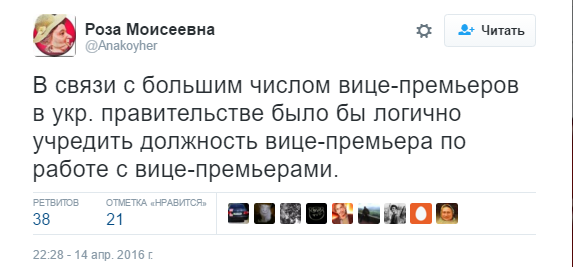 Новый министр аграрной политики Кутовой рассказал, какие задачи поставил Гройсман на первом заседании Кабмина - Цензор.НЕТ 9705