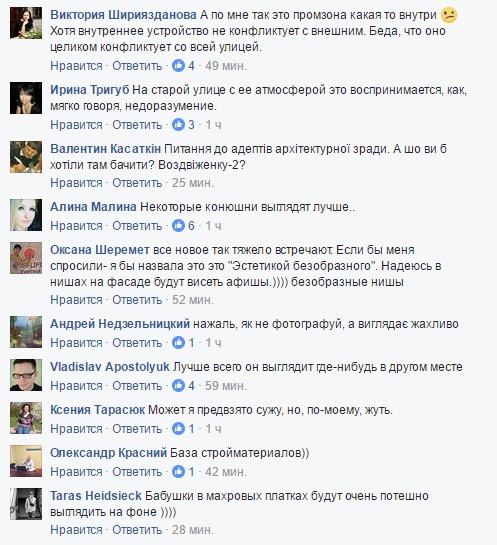 Стоимость достройки Подольско-Воскресенского моста в Киеве - 350 млн евро, - Кличко - Цензор.НЕТ 9089