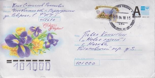 Украинец Станислав Клых объявил голодовку в русской колонии наУрале