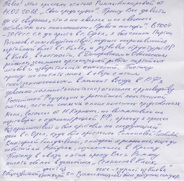 Клых написал «Новой газете»: хочется заснуть инепроснуться