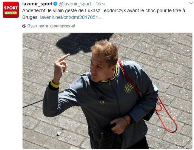 Екс-динамівець Теодорчик показав середній палець фанатам «Брюгге»