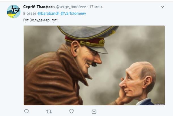 Гитлер Пиздит Видео