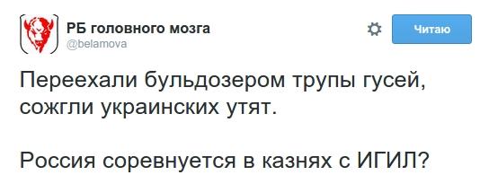 На Донбассе активность боевиков уменьшилась. Применяется, в основном, стрелковое оружие и гранатометы, - пресс-центр АТО - Цензор.НЕТ 5599
