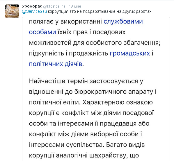 Луценко иСытник договорились обсудить конфликт