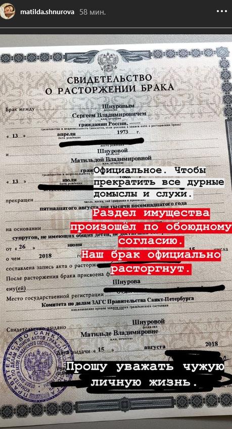 расторжения брака в ленинграде
