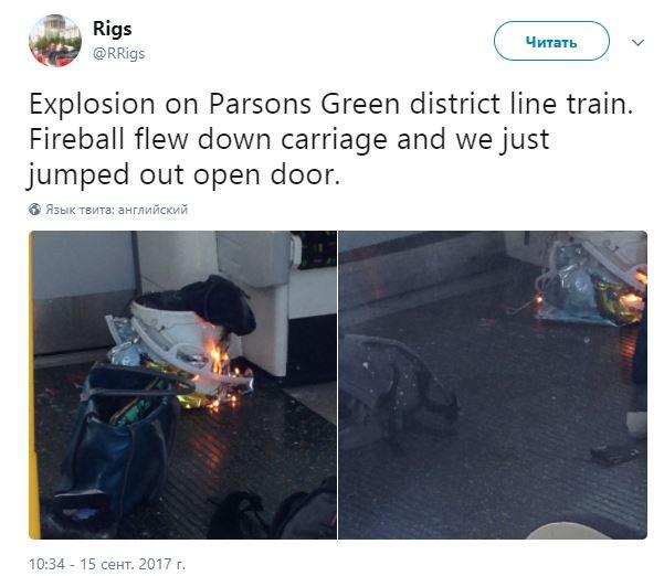 Внаслідок вибуху вметро Лондона поранені кілька людей