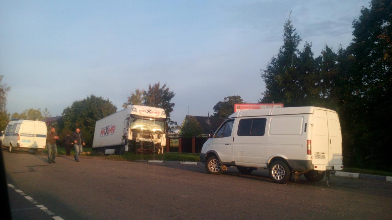 Четверо украинцев погибли вДТП вЛенинградской области Российской Федерации