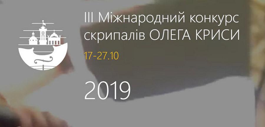 apostrophe.ua/