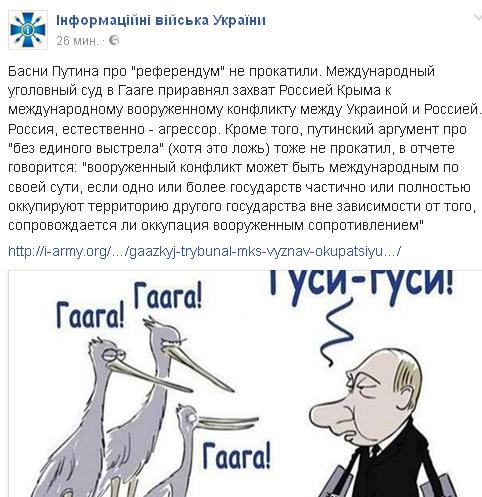 Где Япония, а где события в Украине?, - Путин раскритиковал санкции против России - Цензор.НЕТ 2532