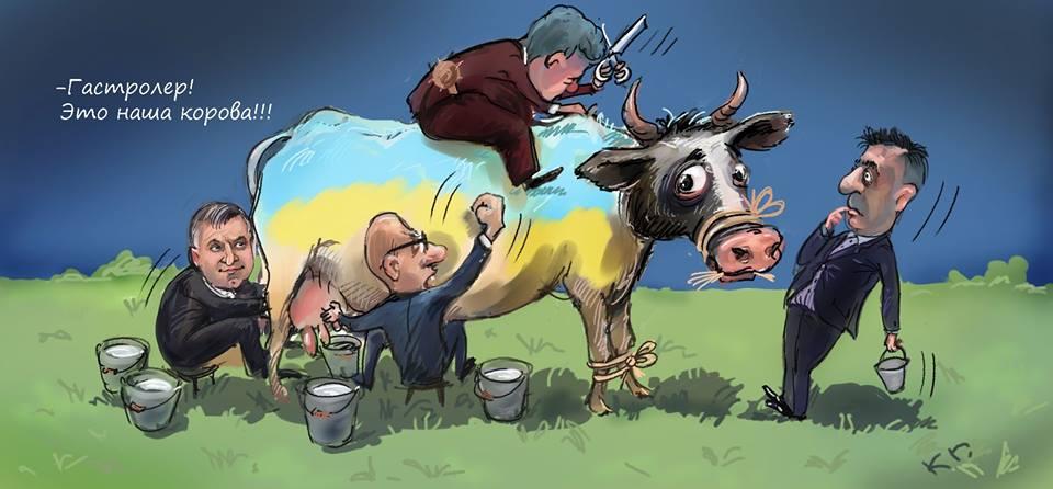 """""""Абсолютно аналогичная ситуация родилась у нас в Одесской области"""", - Саакашвили о заявлении Москаля - Цензор.НЕТ 3898"""