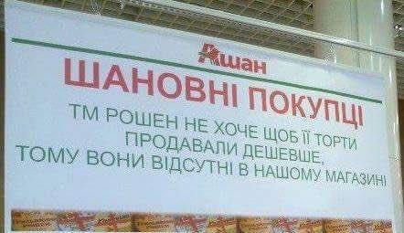 """Сегодня вечером состоится встреча Порошенко и Москаля, - источник """"Интерфакс-Украина"""" - Цензор.НЕТ 5756"""