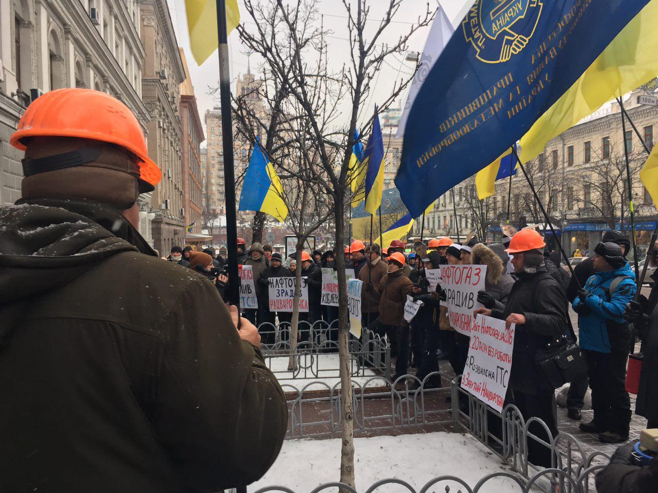 Миллер предупредил, что «Газпром» может закончить поставки газа вУкраинское государство