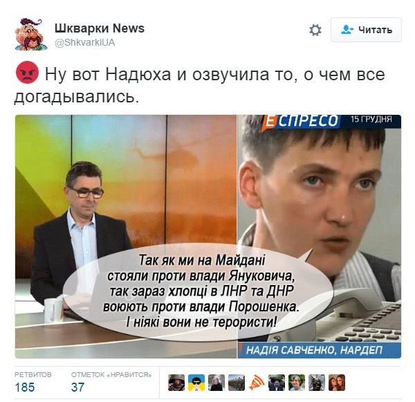 Савченко необязана сообщать СБУ опереговорах сбоевиками— Тандит