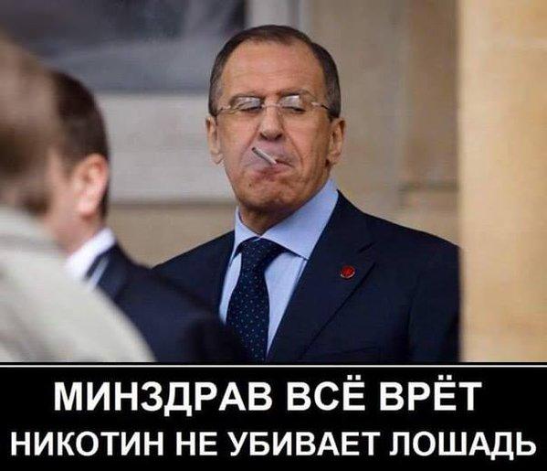 Помпео и Лавров обсудили по телефону новые санкции США против РФ - Цензор.НЕТ 8764