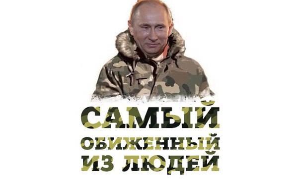 Посольство Украины в Москве забросали яйцами - Цензор.НЕТ 4177