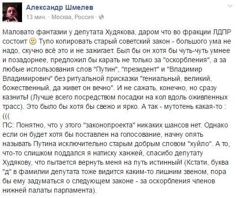 Посольство Украины в Москве забросали яйцами - Цензор.НЕТ 5763
