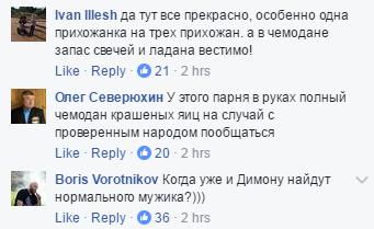 На всенощной службе в Севастополе читали Евангелие на украинском языке - Цензор.НЕТ 4098