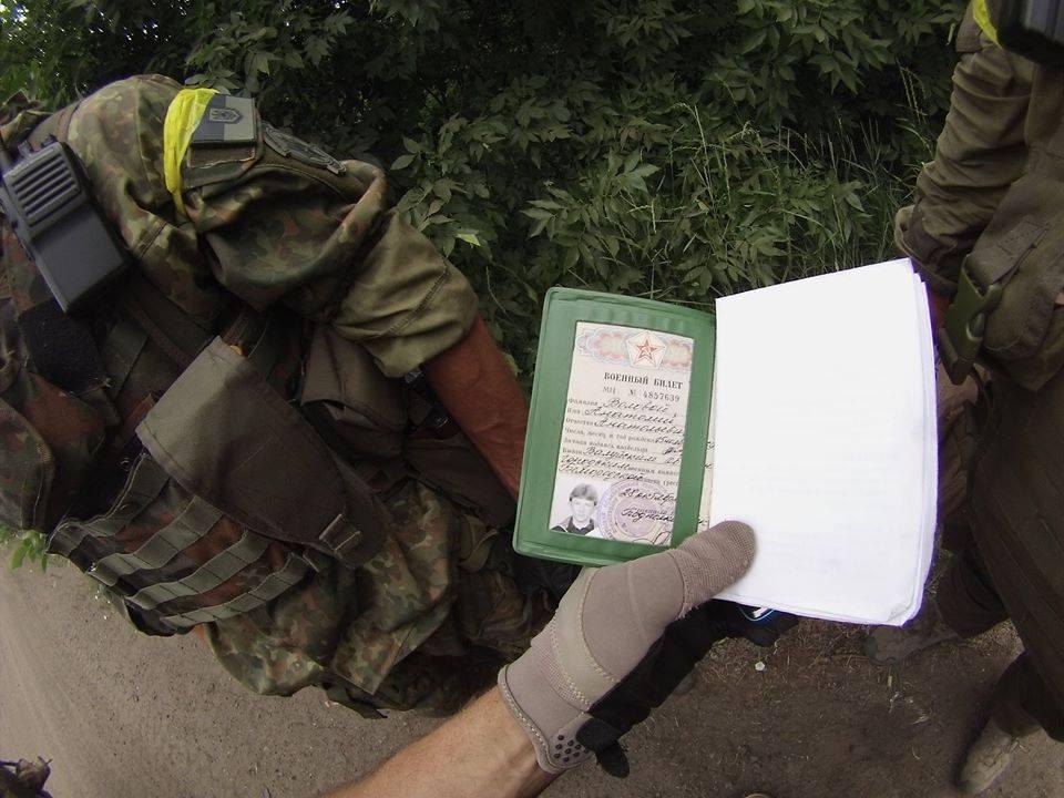 Возле Широкино был обстрелян беспилотник ОБСЕ - Цензор.НЕТ 4959
