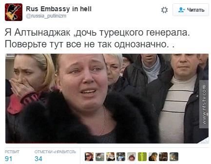 В МИДе пока не знают, сколько украинцев находится на территории Турции - Цензор.НЕТ 4963