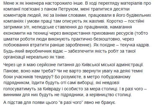 https://apostrophe.ua/uploads/16082018/07b293b574f419b3658759007af2a620.jpg