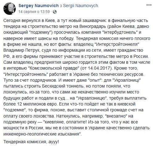 https://apostrophe.ua/uploads/16082018/1feb2c1b41af3d2c065bcffce1737833.jpg