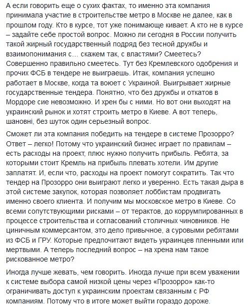 https://apostrophe.ua/uploads/16082018/5d8481a5e2ba4ac76c2b5353285255d7.jpg
