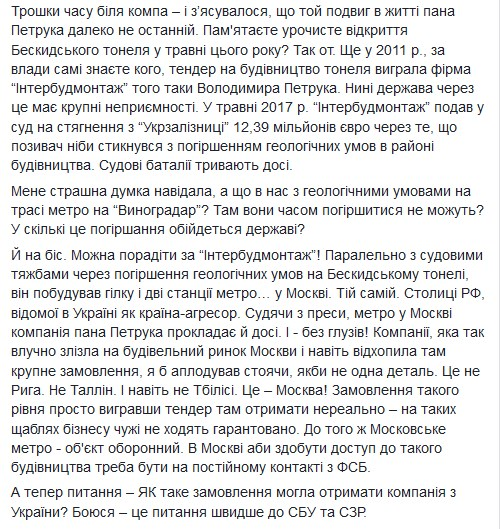 https://apostrophe.ua/uploads/16082018/8a7b3b744356ae1c909221c5e9468de4.jpg