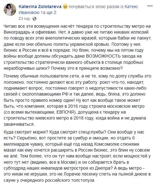 https://apostrophe.ua/uploads/16082018/936f04e0495232d114ee34aa8f18e6d5.jpg