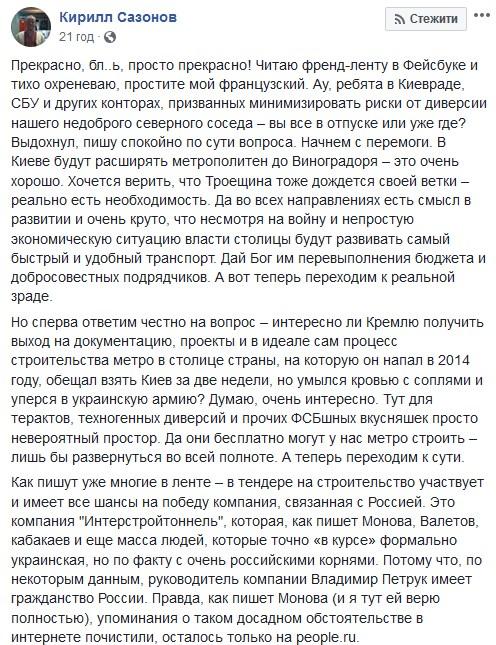 https://apostrophe.ua/uploads/16082018/b6fde40a4f123ef3741b366cd75b2c60.jpg