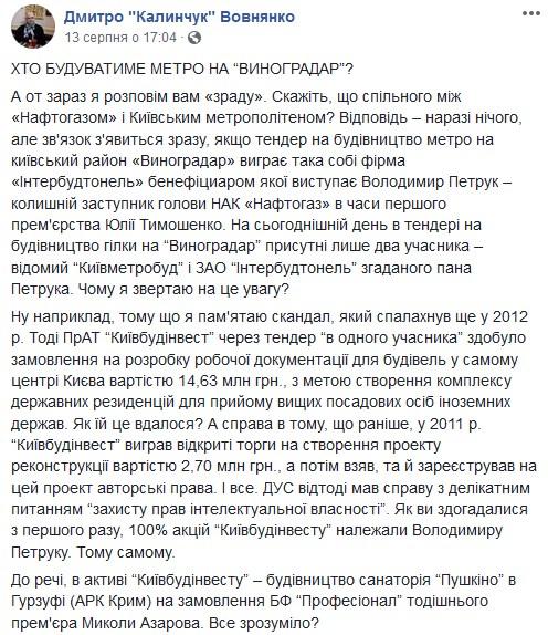 https://apostrophe.ua/uploads/16082018/d666421c52b5d22decab21ce826e6a12.jpg