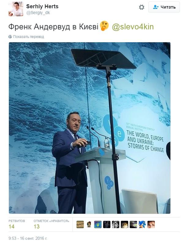 ВКиеве нафоруме YES выступил американский актер