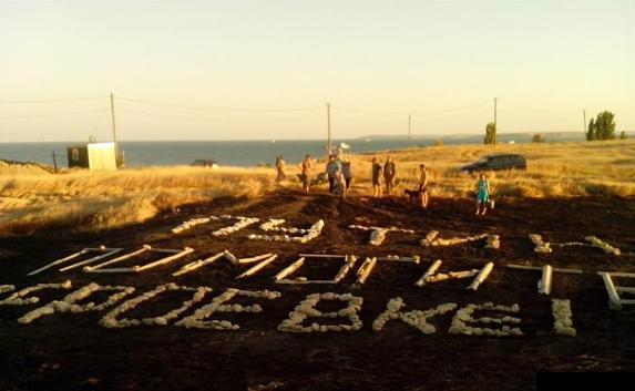 Воккупированном Крыму граждане поселка написали обращение Путину запомощью изкамней