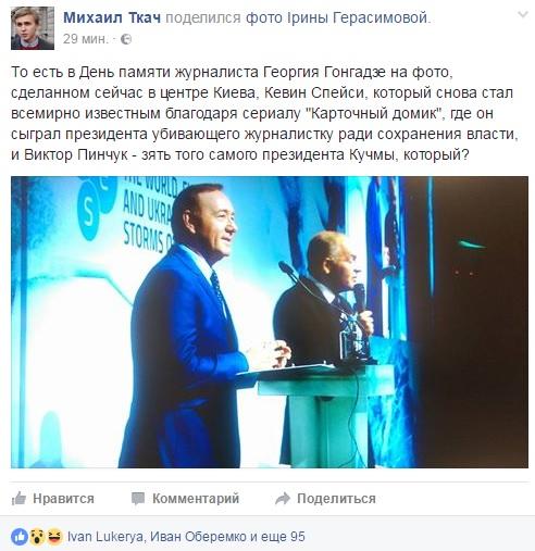 Американский актер Кевин Спейси выступил сречью наYES вКиеве