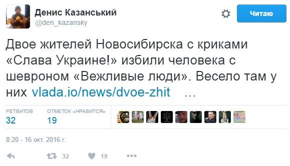 Польша и Украина обсуждают возможности совместного производства боевых вертолетов, - Мацеревич - Цензор.НЕТ 5298