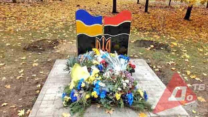 Вандалы разрушили знаменитый знак солдатам АТО вКонстантиновке